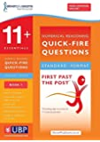 11+ Essentials Short Numerical Reasoning for CEM: Book 1 (First Past the Post)