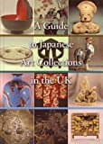 Guide Japanese Art Collection, Irvine, Gregory, 9074822746