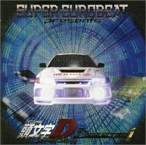 Initial D: Second Stage D Selection 1 by Avex Trax (1999-12-01)