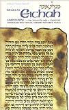 Eichah-Lamentations, Meir Zlotowitz, 0899060048