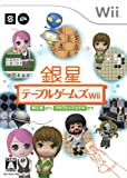 Ginsei Table Games Wii [Japan Import]