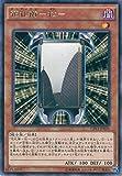 遊戯王カード CPF1-JP031 花札衛-松-(レア)遊戯王アーク・ファイブ [閃光の決闘者編]