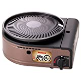 IWATANI Smokeless Korean barbecue grill 'YAKIMARU' CB-SLG-1