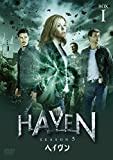 ヘイヴン5 DVD-BOX1