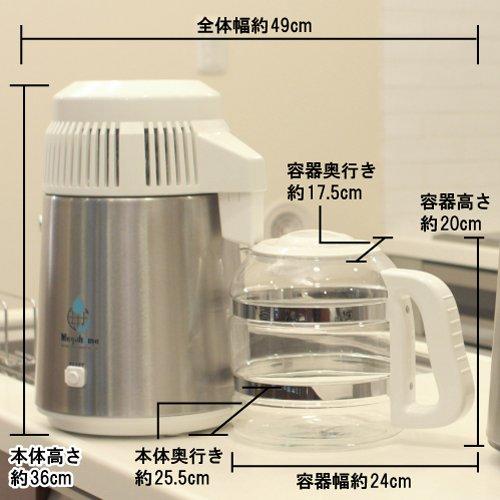 蒸留水器(蓋:白色・本体:ステンレス) ガラス容器・ガラスノズル付き 「メガキャット」 台湾メガホーム社製 型番:MH943SWS (白)