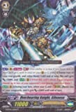 Cardfight!! Vanguard TCG - Overbearing Knight, Gilvaese (G-BT04/029EN) - G Booster Set 4: Soul Strike Against The Supreme