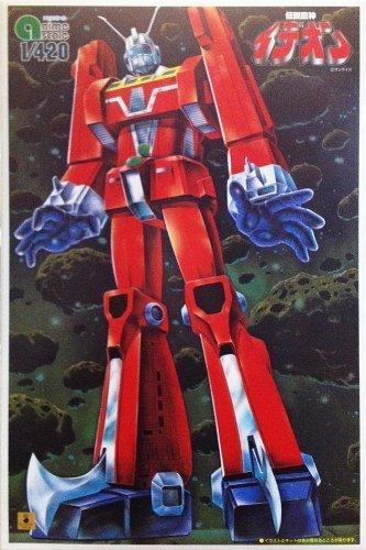 1/420 Space Runaway Ideon (japan import)