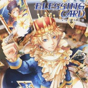 Valshe - Blessing Card (CD+DVD) [Japan CD] JBCZ-4004