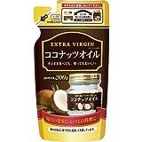 三和通商 ベトナム産ココナッツオイル(日本充填) 詰替え 200g