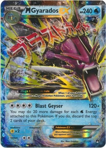 4ffa8d2985b74 Amazon.com: Pokemon - Mega-Gyarados-EX (27/122) - XY Breakpoint - Holo: Toys  & Games