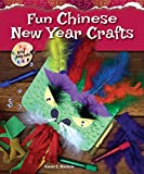 Fun Chinese New Year Crafts (Kid Fun Holiday Crafts!)