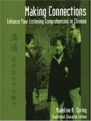 Making Connections: Enhance Your Listening Comprehension in Chinese (Traditional Character Edition) (Chinese Edition)