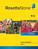 Rosetta Stone Chinese Level 3 [Download]