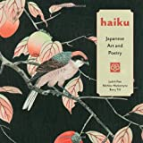 Haiku: Japanese Art and Poetry (English and Japanese Edition)