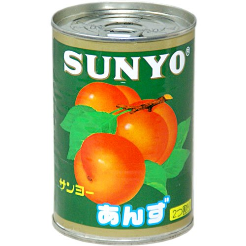Price comparison product image San'yo_do apricot cans two split No. 4 cans (12)