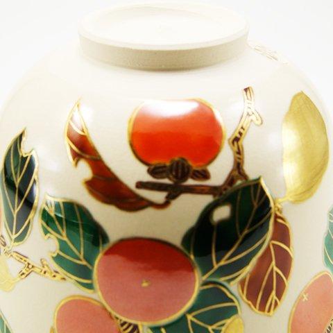 Matcha bowl overglaze enamels persimmon autumn by Minoru Park (Image #7)
