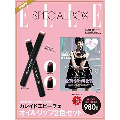 ELLE JAPON 2019年4月号 画像