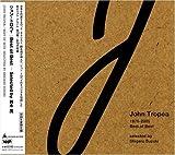 Best of Best by John Tropea (2007-07-03)