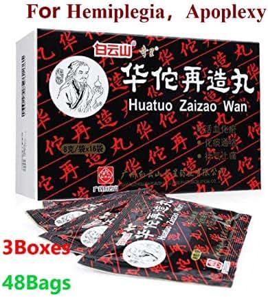 BaiYunShan-QiXing Huatuo Zaizao Wan白云山华佗再造丸For Promoting Blood Circulation,Hemiplegia,Apoplexy(3×16Bag)