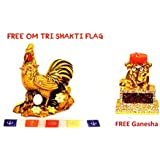 Wealthy FENGSHUI Rooster for Confidence and Luck (3.3 Inhes)+ Free Laxmi ATM Yantra Free Be the first to review...