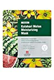 [Leaders Insolution] 7 Wonders Kalahari Melon Moisturizing Coconut Gel Bio-Cellulose Mask 10Pk
