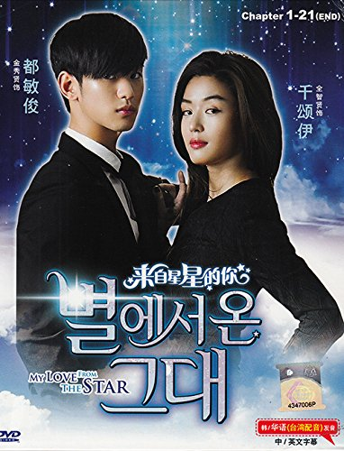 My Love From The Stars (5-DVD, Episode 1-21 End, All Region DVD w. English Sub) (Kim Soo Hyun My Love From The Star)