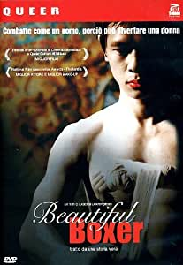 Beautiful_Boxer [Italia] [DVD]