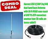 Harvest X50 V/UHF 2m/440 dua Antenna with 50 Ft Coax - 4.5dB(VHF)/7.2dB(UHF)