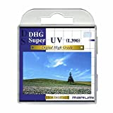 MARUMI 77mm DHG SUPER UV (L390) Multicoated Filter - Designed for Digtal Cameras