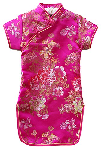 AvaCostume Girls Traditional Chinese Qipao Cheongsam Dress, 12, Rosered (Chinese Chinese Dresses Dress)