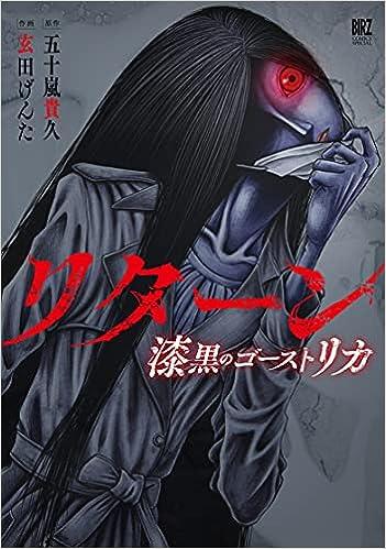 浅野 ゆう子 リカ リカ(浅野ゆう子)のサイコパスな行為を紹介!ドラマ『リカ(2003年)』