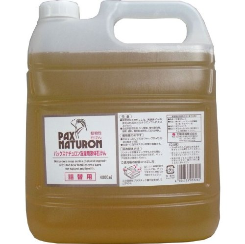 容器はプラスチック量が従来の1/2以下!パックスナチュロン 洗濯用液体石けん 詰替用 4000mL【5個セット】 B00EJII9E8