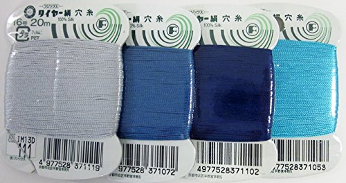 Superior Threads Buttonhole Silk #16/3-ply Hand Embroidery Thread 22 yds on Card Set of 121 Colors 139-01-SET by Superior Threads