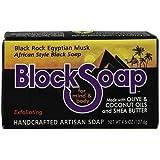 Block Soap Bar Black Rock Egyptian Musk - 4.5Oz
