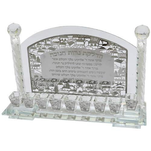 Quality Judaica Modern Crystal Menorah with Laser Cut Metal Plaque, Blessing for The Menorah