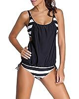 iecool Women's Classic Style Striped Tankinis Swimsuit Swimwear