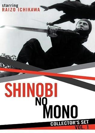 Amazon.com: Shinobi No Mono: Collectors Set Vol. 1: Various ...