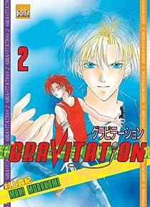 Gravitation, tome 2 par Murakami