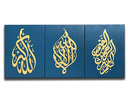 Islamic Arabic Calligraphy Oil Painting on Wall Art 3 Piece for Living Room Home Decorations Handmade Pictures Artwork Wooden Framed (Teal Gold)