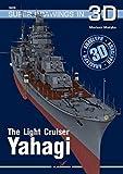 The Light Cruiser Yahagi (Super Drawings in 3D)