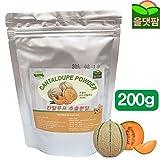 Cantaloupe Extract Powder 200g