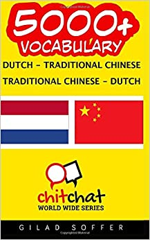 5000+ Dutch - Traditional Chinese Traditional Chinese - Dutch Vocabulary