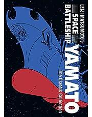 Matsumoto, L: Space Battleship Yamato: The Classic Collectio