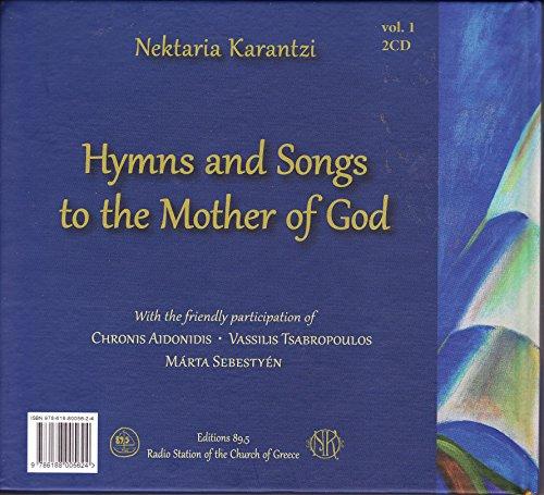 Hymns & songs to the Mother of God ΥΜΝΟΙ &ΤΡΑΓΟΥΔΙΑ ΓΙΑ ΤΗΝ ΠΑΝΑΓΙΑ (Mothers Hymn Book)
