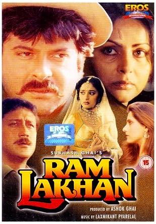 ram lakhan film video
