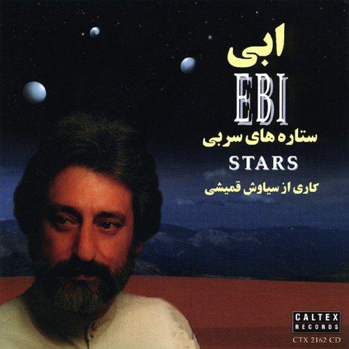Setarehaye Sorbi - Persian Music