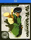 Yu Yu Hakusho: Season One - Classic [Blu-ray] [Import]