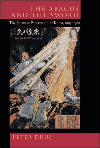 Amazon com: The Abacus and the Sword (Twentieth Century