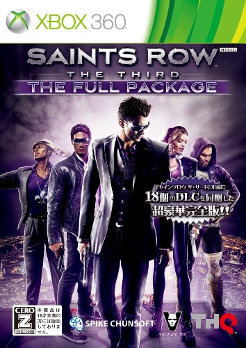 Saints Row: The Third - The Full Package [Japan Import] (Xbox 360 Games Saints Row)