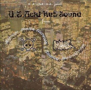 HEADLAB JOINT -U.S.ACID RUB SOUND